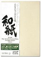 "Awagami Bizanホワイト厚手ハンドメイドFineアートインクジェット用紙、300gsm a2( 16.54インチx 23.39"" ) 5シート 12.95 x 19.02"