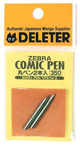 デリーター ゼブラコミック丸ペン (2本入)