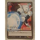 ドラゴンボール カードゲーム ノーマル D-541 プイプイ