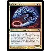 MTG 金(多色) 日本語版 熱狂スリヴァー PLC-157 アンコモン