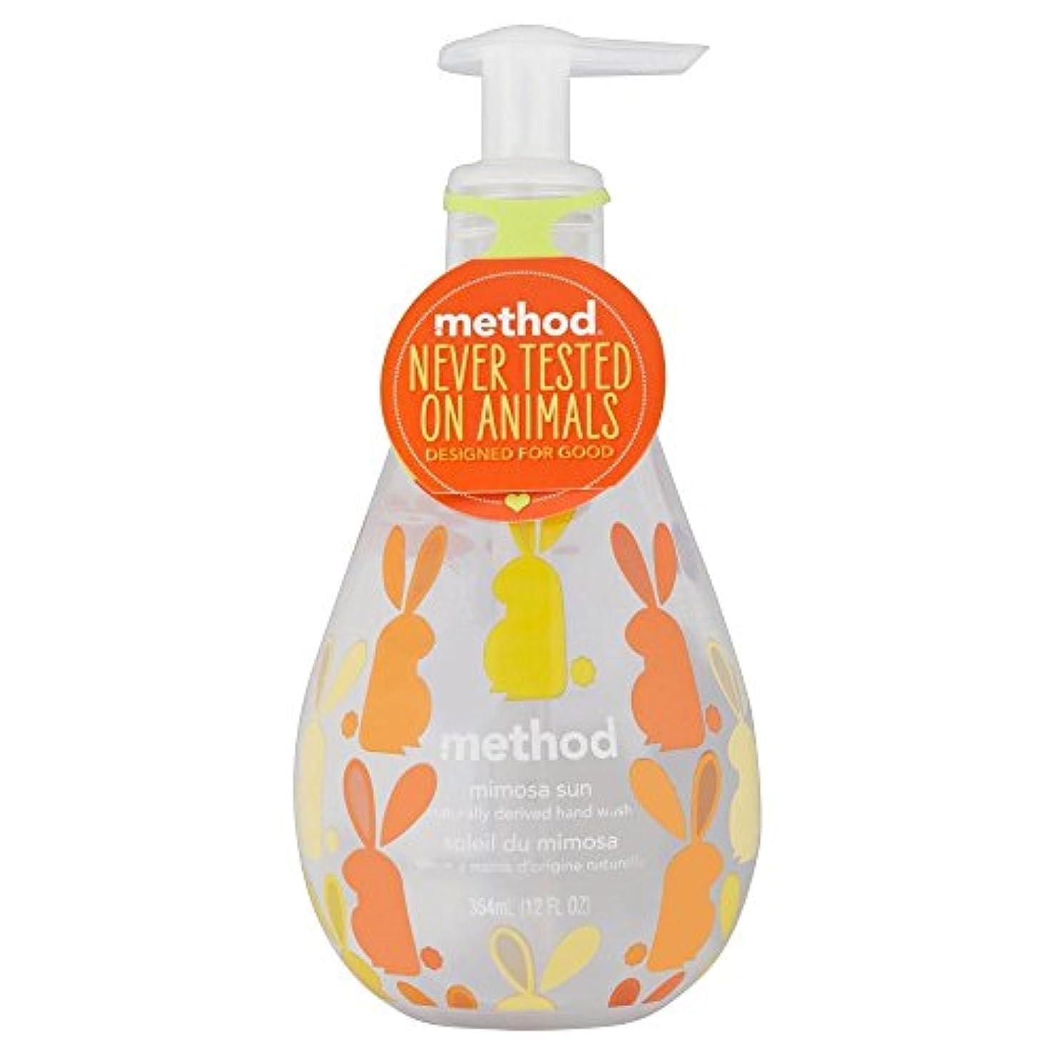 許されるトイレ貨物Method Hand Wash - Mimosa Sun (354ml) メソッドハンドウォッシュ - ミモザ日( 354ミリリットル) [並行輸入品]