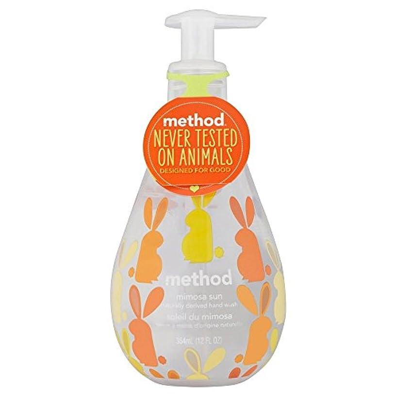個人小包オーバーランMethod Hand Wash - Mimosa Sun (354ml) メソッドハンドウォッシュ - ミモザ日( 354ミリリットル) [並行輸入品]
