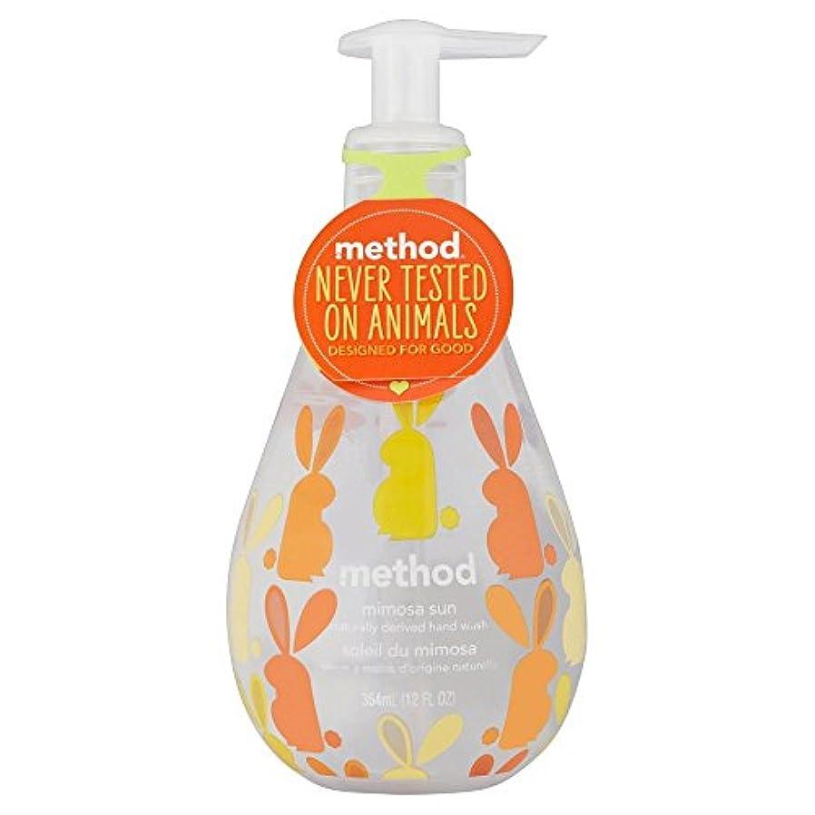 盟主オーラルリダクターMethod Hand Wash - Mimosa Sun (354ml) メソッドハンドウォッシュ - ミモザ日( 354ミリリットル) [並行輸入品]