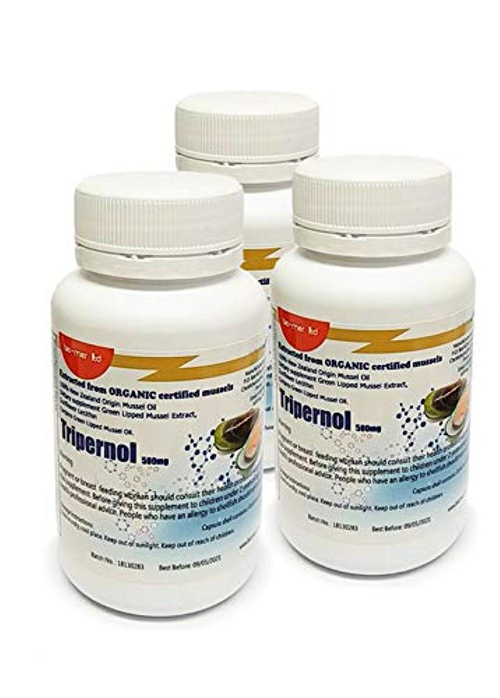 喜んで傾く会員ニュージーランドグリンリップムール貝オイル TRIPERNOL 3 PACK - Three 60 count bottles (180 soft gels) - Green Lipped Mussel Oil - EPA...