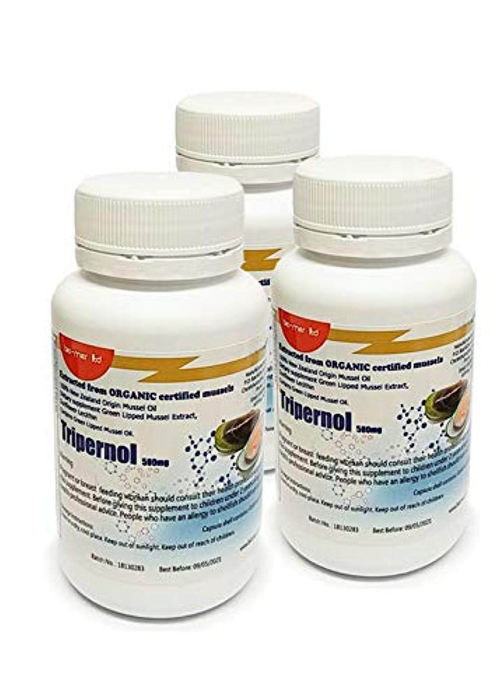 人間フリンジセレナニュージーランドグリンリップムール貝オイル TRIPERNOL 3 PACK - Three 60 count bottles (180 soft gels) - Green Lipped Mussel Oil - EPA...
