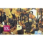 FSS ファイブスター物語 1/144 EX ナイト・オブ・ゴールド ジョーカー3100