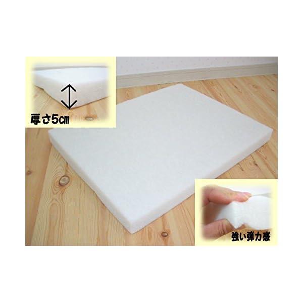 日本製 ベビー敷布団 固綿 二つ折れタイプ ホワイトの紹介画像4