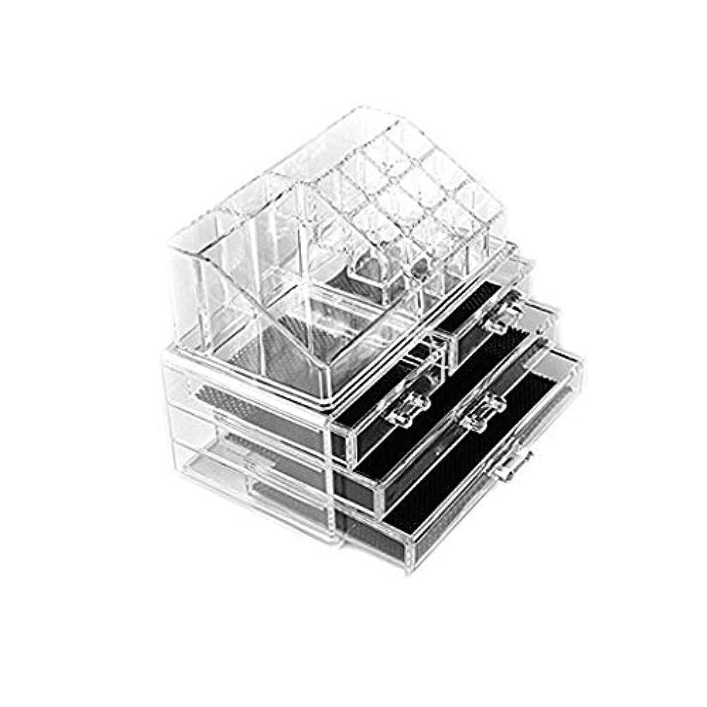 白菜ブーム発生器化粧品箱の道具箱の釘の芸術の絵画箱の小さいデスクトップの収納箱