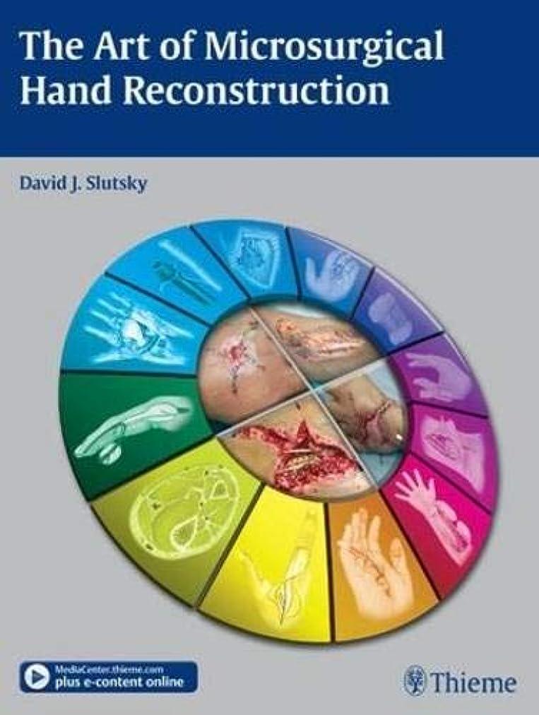酸素最小化する変形The Art of Microsurgical Hand Reconstruction