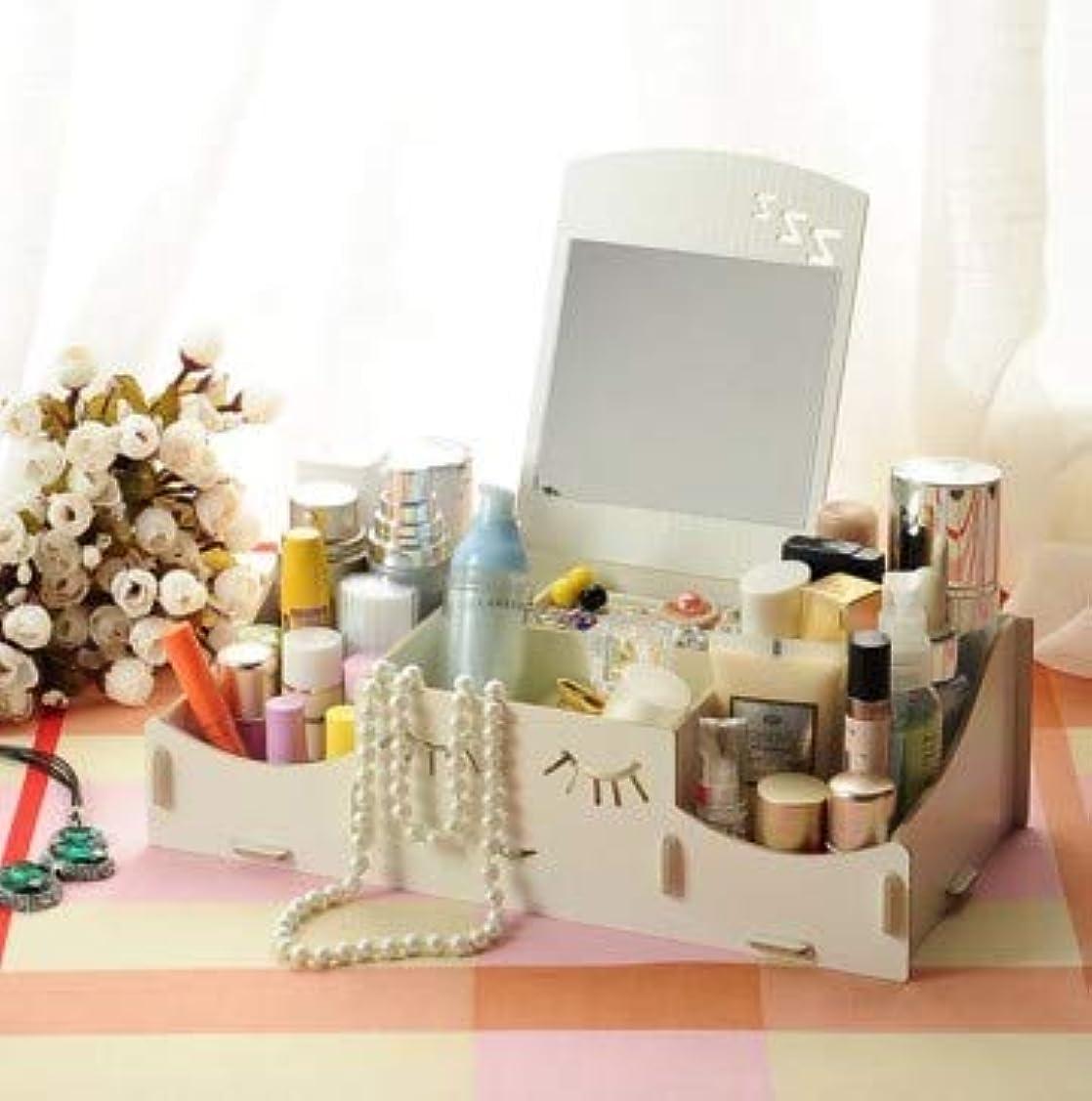 スマイリー木製クリエイティブ収納ボックス手作りデスクトップミラー化粧品収納ボックス化粧品収納ボックス (Color : ホワイト)