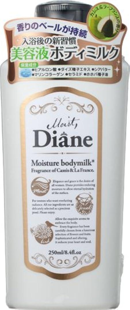 疎外する植物の混乱したモイスト?ダイアン ボディミルク カシス&ラフランスの香り