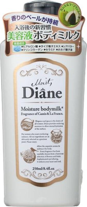 蒸留する再び吸収モイスト?ダイアン ボディミルク カシス&ラフランスの香り