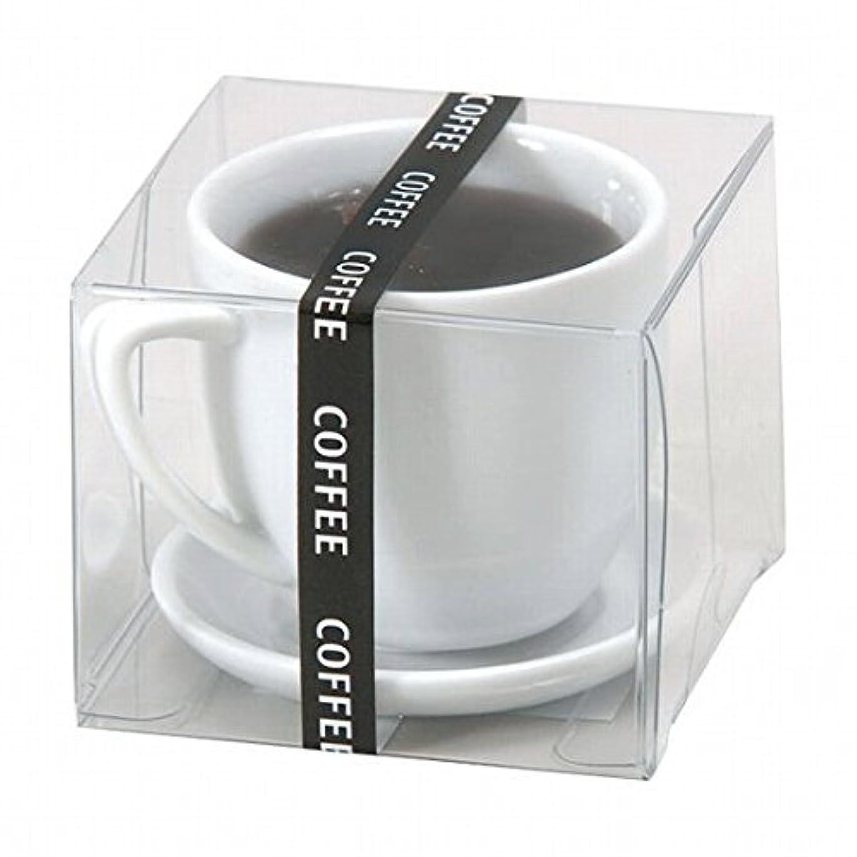 シンジケート予想外まつげkameyama candle(カメヤマキャンドル) ホットコーヒー キャンドル(55890000)