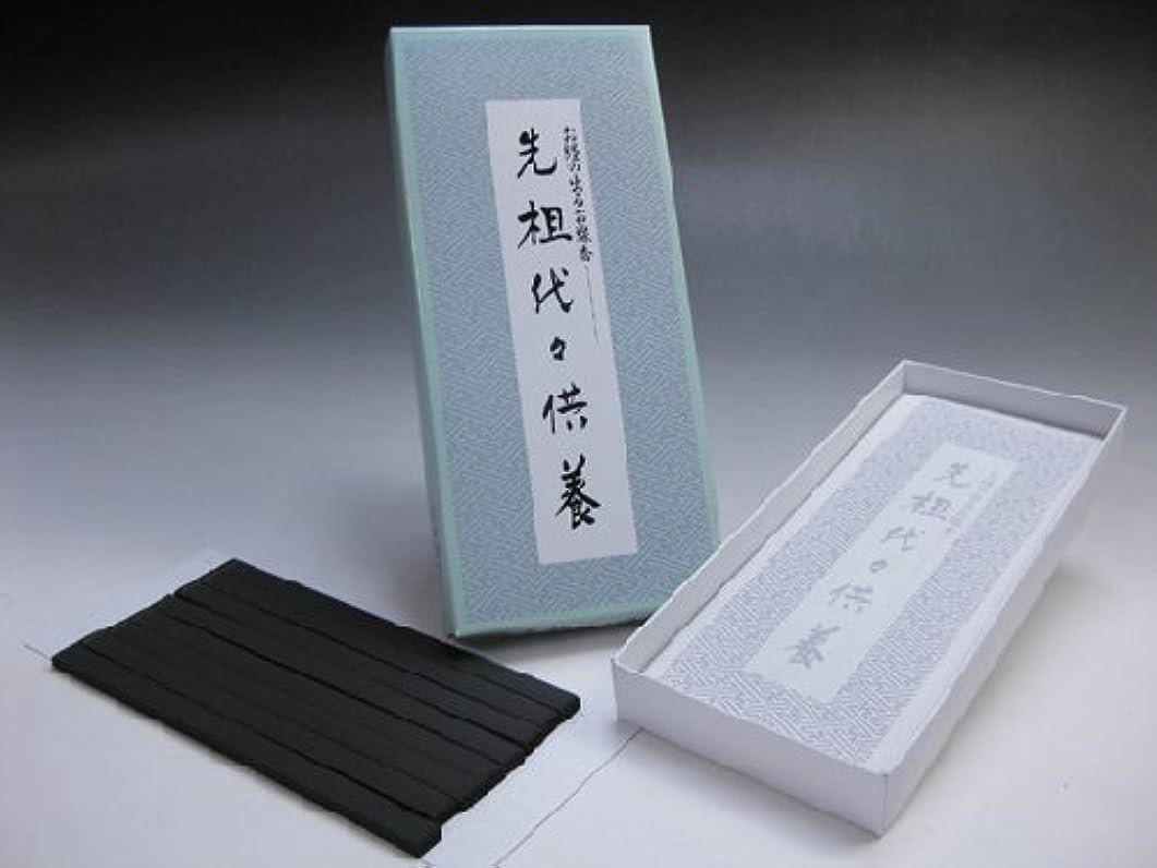 頑丈お香事実日本香堂のお線香 経文香 先祖代々供養