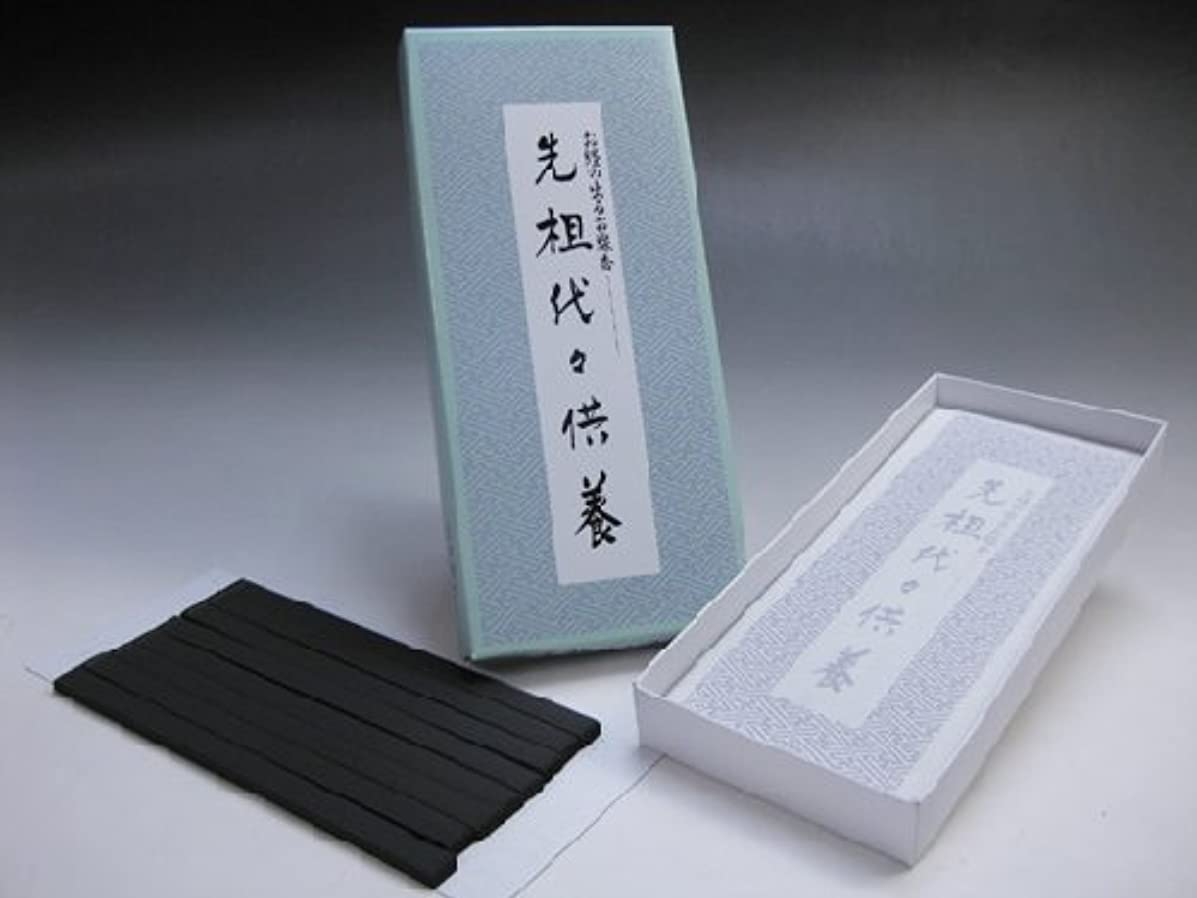バリケード協力的ラップ日本香堂のお線香 経文香 先祖代々供養