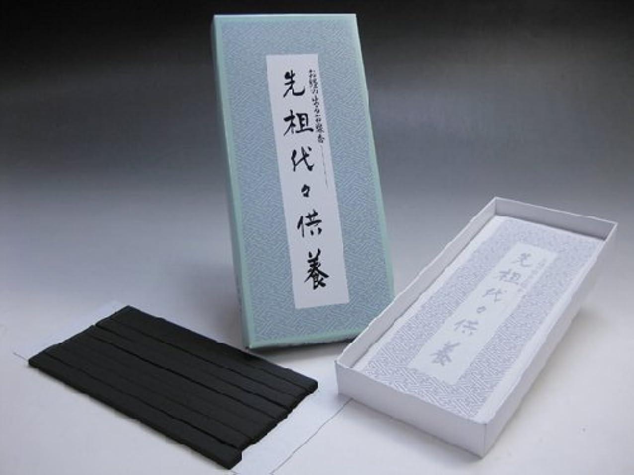 ヤギ一流盆地日本香堂のお線香 経文香 先祖代々供養