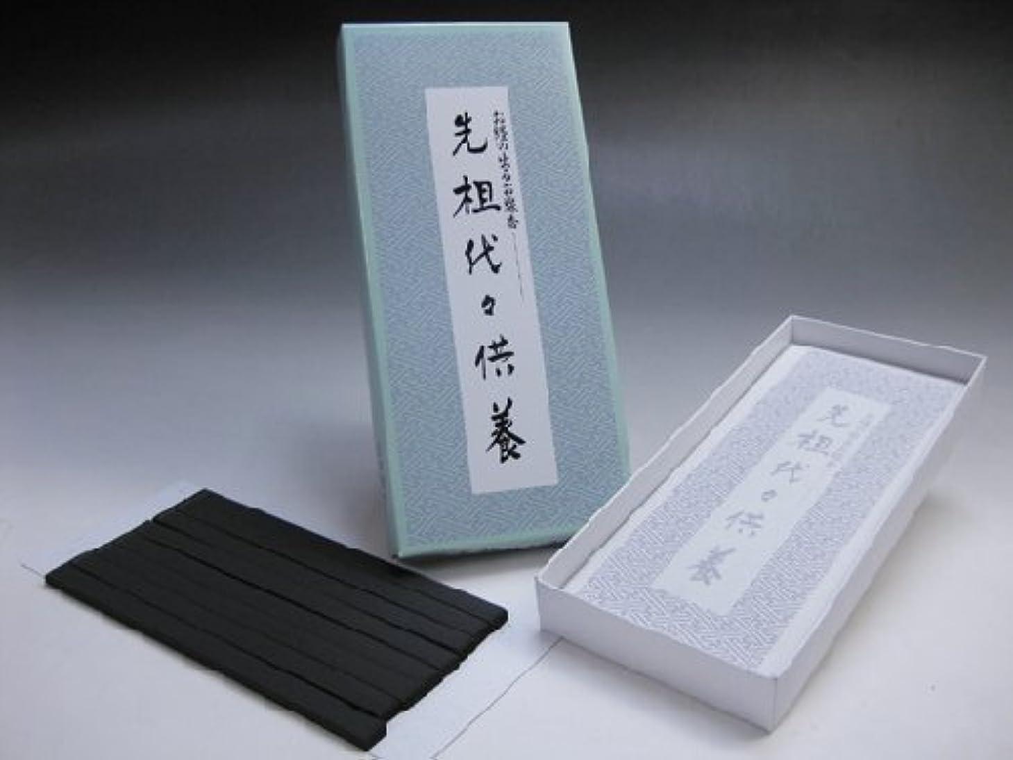 ドックモジュール家事をする日本香堂のお線香 経文香 先祖代々供養