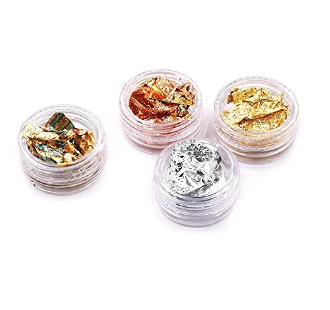 プレフィックス主張するノーブランド品 金箔銀箔4色セット ネイル用品 金箔風ネイルホイル ゴールド シルバー ブロンズ マーブル GLOD SLIVER ジェルネイル?レジンパーツの埋め込みに