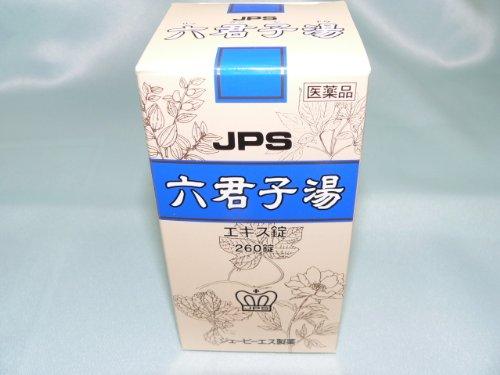(医薬品画像)JPS六君子湯エキス錠N