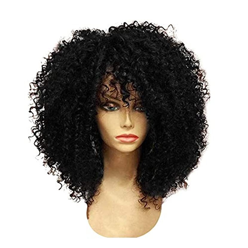 高音サッカー心理的にYOUQIU 前髪ウィッグ合成ブラックとブラウンかつらと女性ショートのクイック織り合成カーリーウィッグ (色 : 黒, サイズ : 15.7