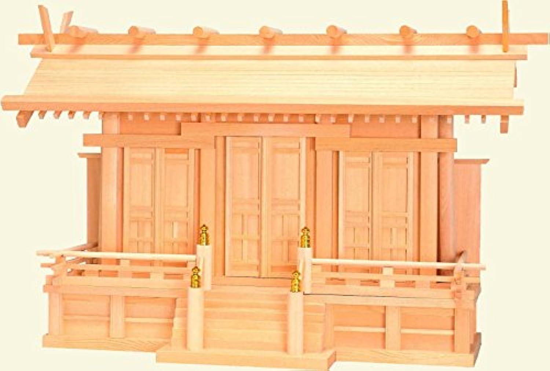 尾州檜 ひのき 檜製 神棚 特撰神殿 富士 (小) 上級品 日本製
