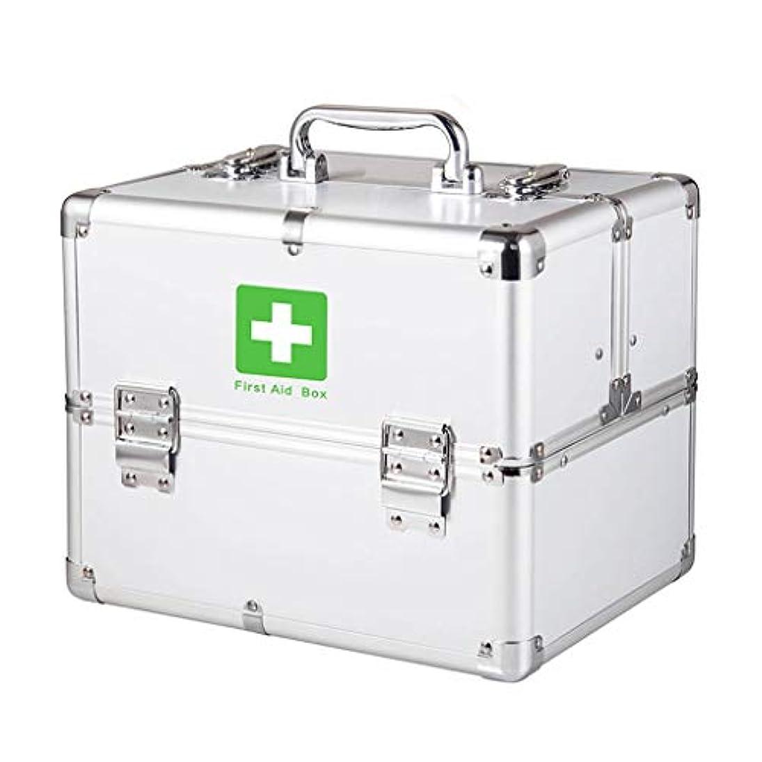 不透明な不正砂漠LLSDD 家庭用アルミ合金薬箱多層応急処置医療薬収納ボックス