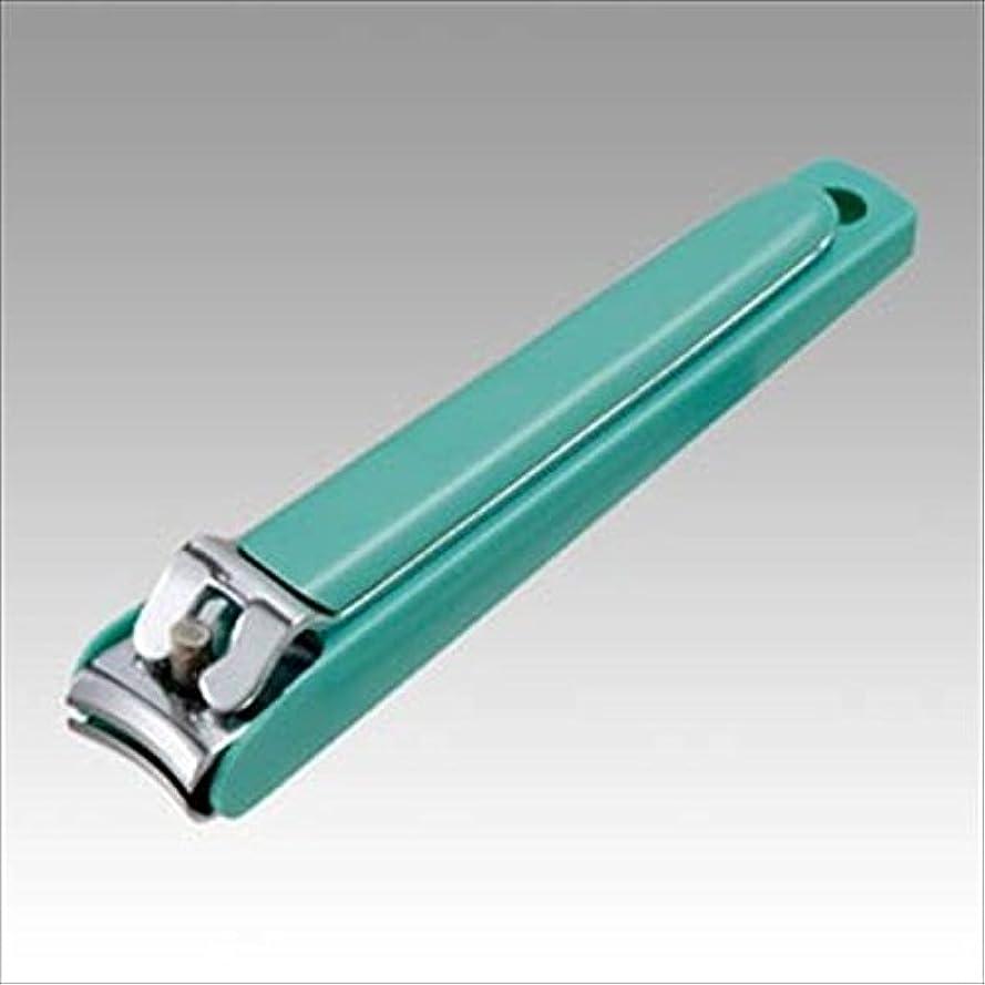 平らなポイント分散木村刃物:全カバー付き爪切り グリーン HPN-105AG 73685