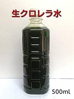 グリーンウォーター(生クロレラ水)