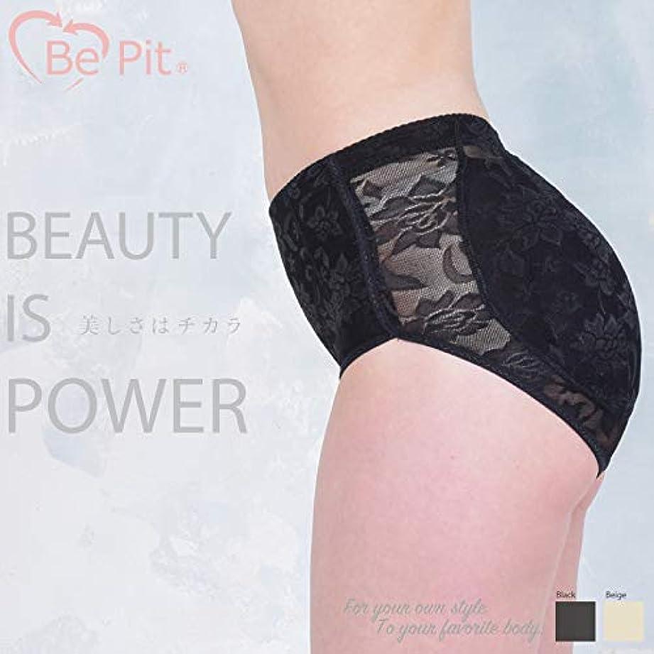 採用離婚溶岩Be Pit(美ピット) ヒップアップショーツ 37 肉厚 ヒップパッド 補正下着 美尻 ショーツ ヒップアップ 履くだけ簡単 スタイルアップ ヒップケア(BePit 037 ビピット) (ブラック, L~LL サイズ)