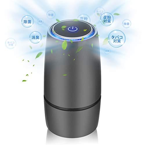 空気清浄機 車用 車載 EIVOTOR イオン発生器 除菌 脱臭 タバコ/花粉/アレル物質/PM2.5対策 アロマディフューザー 搭載 静音 2枚フィルター付