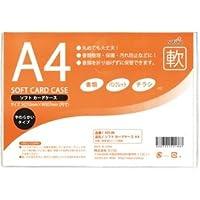 ソフトカードケースA4【12個セット】 435-08 ds-1898035