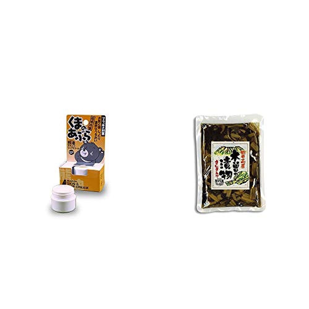 スポーツをする襟借りる[2点セット] 信州木曽 くまのあぶら 熊油スキン&リップクリーム(9g)?【年中販売】木曽の漬物 すんき入り(200g) / すんき漬け味付加工品 //