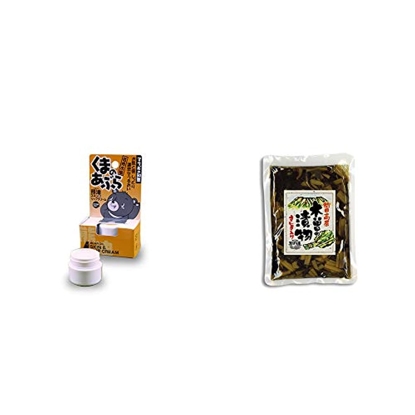 邪悪な襲撃囚人[2点セット] 信州木曽 くまのあぶら 熊油スキン&リップクリーム(9g)?【年中販売】木曽の漬物 すんき入り(200g) / すんき漬け味付加工品 //