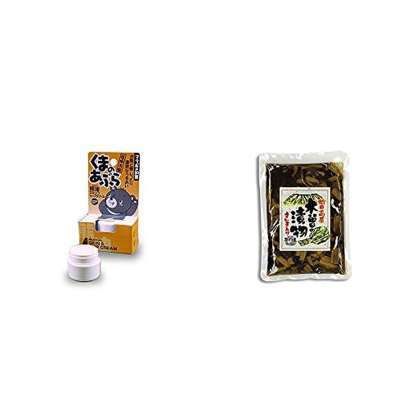 思いつく曲げる船員[2点セット] 信州木曽 くまのあぶら 熊油スキン&リップクリーム(9g)?【年中販売】木曽の漬物 すんき入り(200g) / すんき漬け味付加工品 //