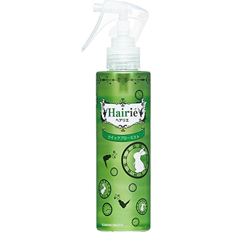 有能な湿度カエルヘアリエ クイックブローミスト ブルガリアンローズの香り 180mL