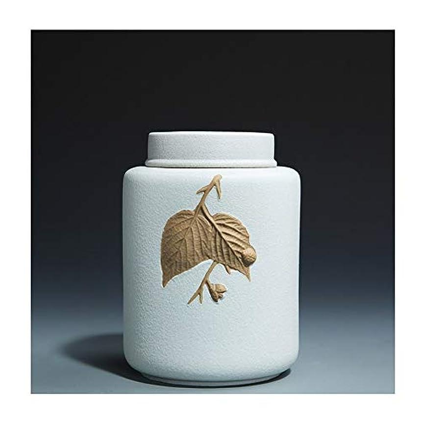より多い特別にアスレチックアッシュ缶 火葬 人間の灰 アダルト 子 ペット 火葬の壷 記念 埋葬の壷 家に スパイラルカバー (Color : A-WHITE)