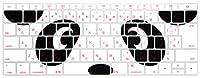 Se7enline Macbook Pro キーボードカバー日本語(JIS配列)touch bar非搭載タイプMacbook 12インチ、2016 2017 2018 Macbook Pro 13インチ用〈対応モデル: A1534 A1708〉シリコン材料(パンダ)