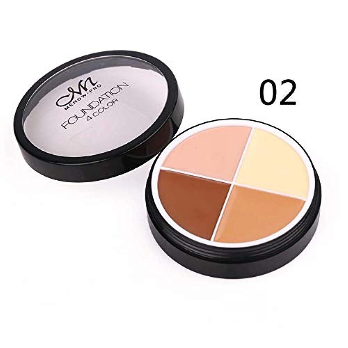 Eye Shadow 4色のアイシャドーマット多色セットアイメーク舞台アイシャドウ (02)