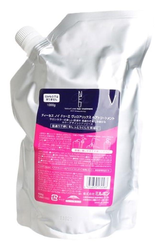 コミット麦芽精査するミルボン ディーセスノイドゥーエ ヴェロアリュクストリートメント レフィル 1000g