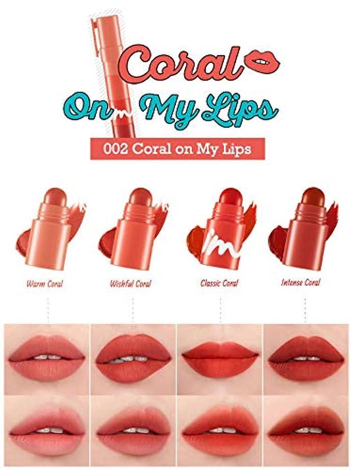 鑑定リゾート準拠I'M MEME アイムミミ I'm Mutli Lip Crayon Matte 4 アイムマルチリップクレヨン 4 Colors Crayon Lipstick in One #Coral(コーラル)
