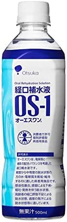 【送料無料!!】大塚製薬オーエスワン(OS-1) 500mlX24本【2ケース販売】