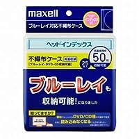 マクセル 不織布ケース(ホワイト)インデックス式 25枚入りmaxell FBDI-25WH