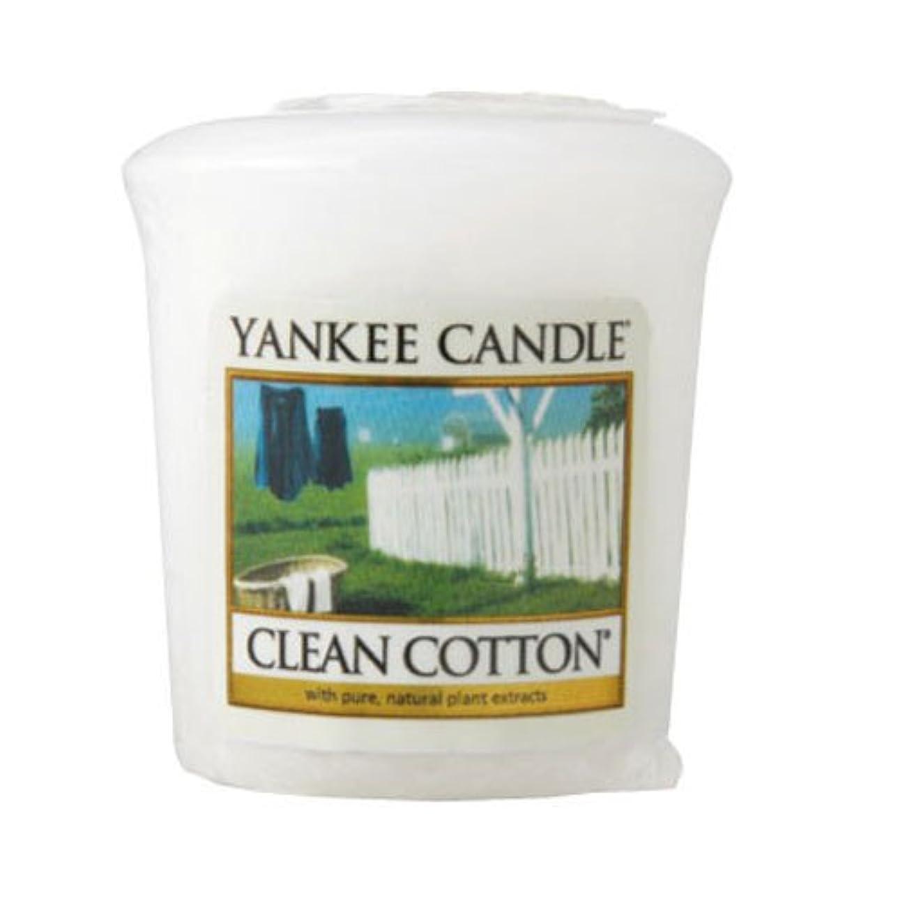 なめらかな失望させる秘密のヤンキーキャンドル 正規品 YCサンプラー クリーンコットン (YK0010501 4901435938219)