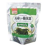 美味しい防災食 わかめうどん /62-3137-15