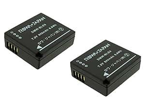 【実容量高】【2個セット】【残量表示対応】 Panasonic パナソニック対応 DMW-BLE9 DMW-BLG10 互換 バッテリー【ロワジャパンPSEマーク付】