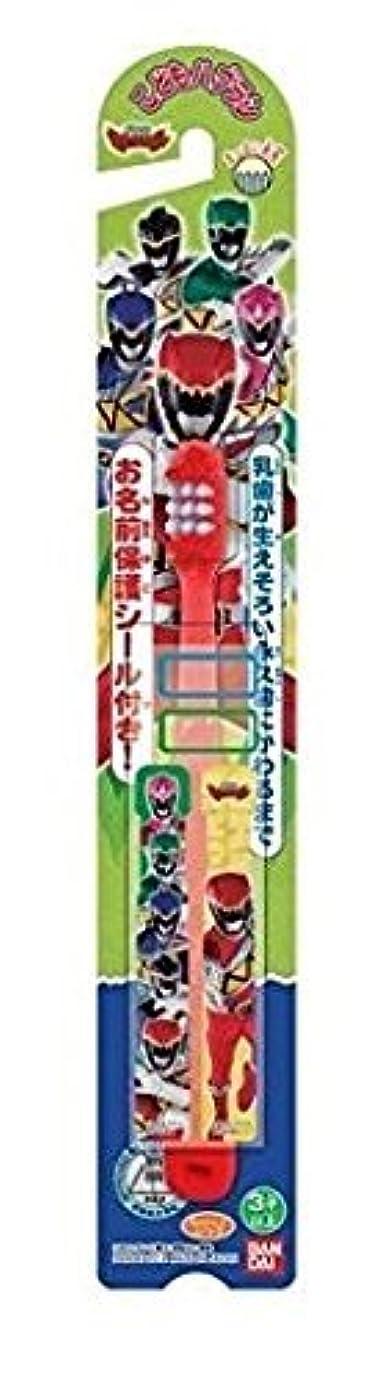 賞花輪除去こどもハブラシ 戦隊ヒーロー 獣電戦隊キョウリュウジャー 2点セット