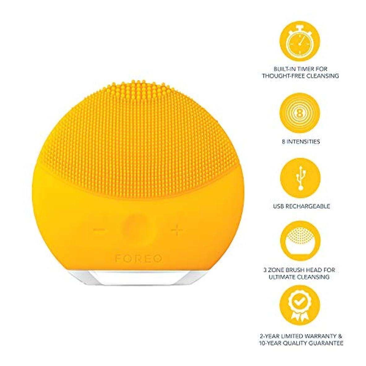 レーニン主義スチュワーデスチャペルFOREO LUNA mini 2 サンフラワーイエロー 電動洗顔ブラシ シリコーン製 音波振動