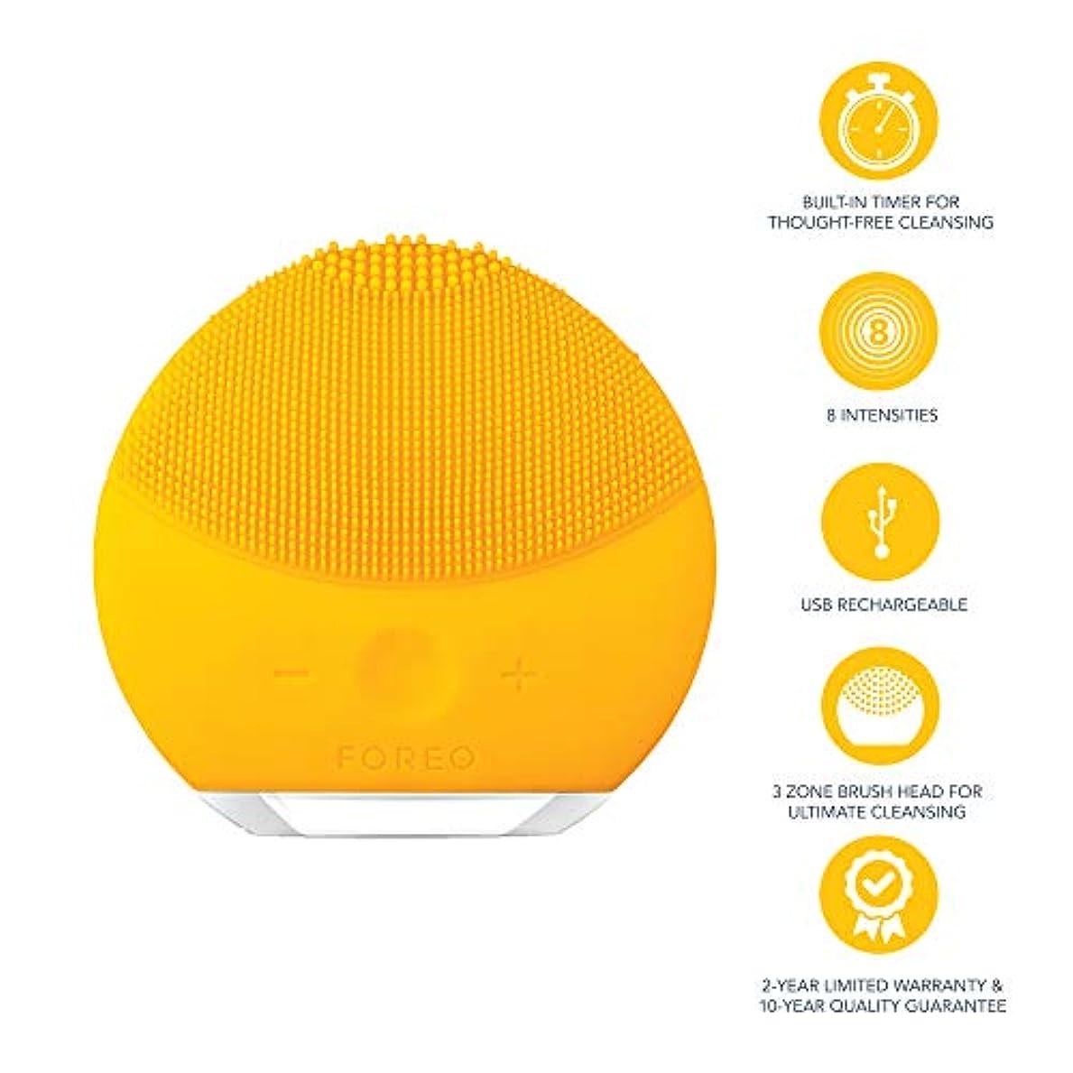 食用ハント格差FOREO LUNA mini 2 サンフラワーイエロー 電動洗顔ブラシ シリコーン製 音波振動