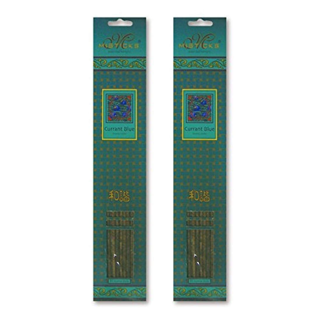 ソース拡大する違反するMISTICKS ミスティックス Currant Blue カラントブルー お香 20本 X 2パック (40本)