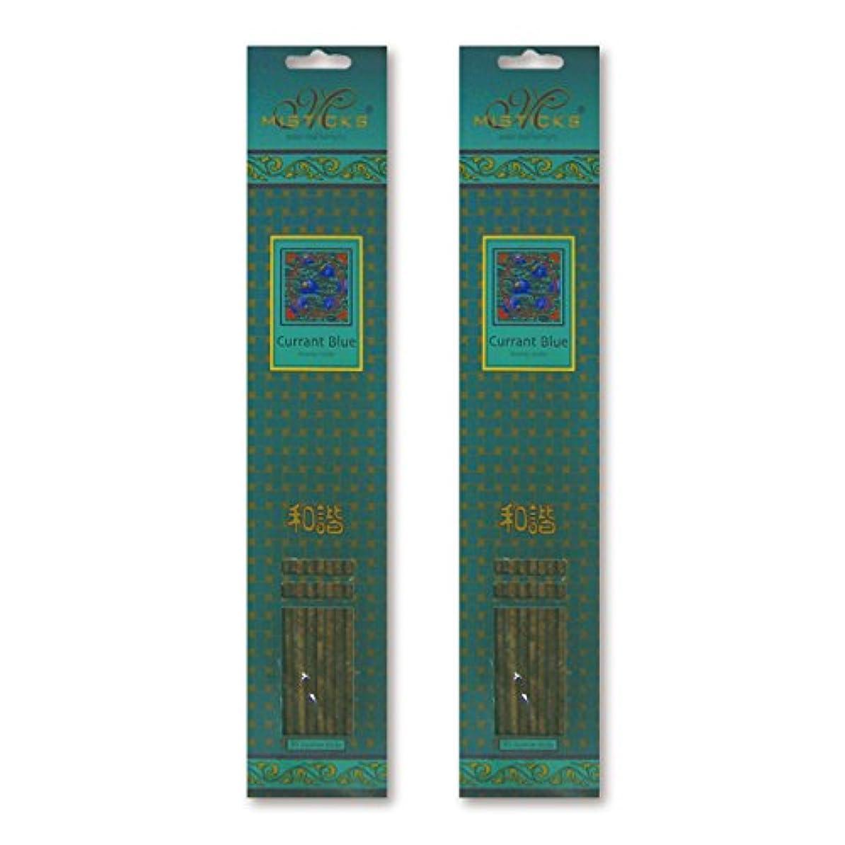 有益振動させるまぶしさMISTICKS ミスティックス Currant Blue カラントブルー お香 20本 X 2パック (40本)
